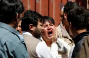 阿富汗首都发生爆炸袭击
