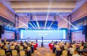 首届海峡两岸区块链产业论坛举行