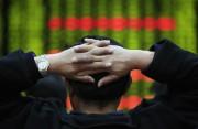 沪指跌0.66%再创近两年半新低 天津自贸区领涨