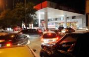 国内油价年内第11次上调