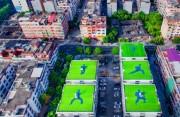 """永春:有""""文化味""""的屋顶绿化"""