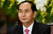 越南国家主席陈大光逝世