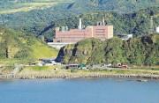 深澳电厂停建折射台当局能源政策反复,为保选举绿营再打假球?