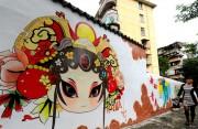 旧墙变身彩绘墙 福州王庄大排档