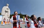 福建南平:朱子故里祭朱子