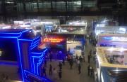 """互联网之光博览会""""黑科技"""" 为打造""""智慧城市""""助力"""