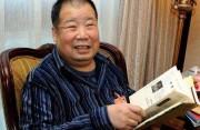 著名作家二月河于15日凌晨在北京逝世