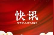 省政协十二届二次会议第二次全体会议举行