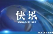 广济高速惠州段 大巴车和油罐车等6车相撞  有人员被困