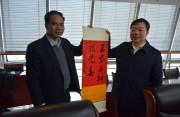 福建省第八批援藏工作队周青松一行走访福建省广播影视集团
