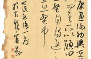 """""""溯洄流水"""" 书写二十二载闽宁情"""