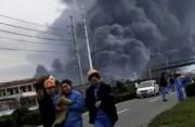江苏盐城化工厂爆炸已救出31人