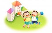 我省专项治理城镇小区配套幼儿园