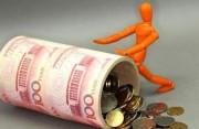 福建统筹安排对老区苏区各类补助资金超2000亿