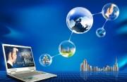 """我省构建""""一平台、一张网、两朵云""""企业服务生态圈"""
