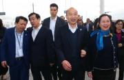 高雄市长韩国瑜一行搭高铁抵达厦门