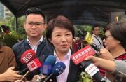 卢秀燕抗议台当局:台中空气差火电机组不减反增