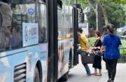 福州兩條地鐵接駁公交專線11日開通