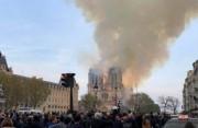 ?#20013;?#20851;注丨巴黎圣母院火灾灭火工作接近尾声 人群逐渐散去