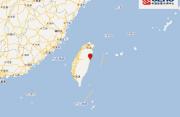 正式测定:台湾花莲县海域发生6.7级地震 福建震感明显