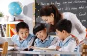 九月起厦门部分九年一贯制学校要进行五四制实验