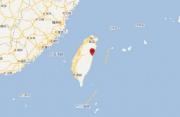 台湾花莲县发生4.5级地震
