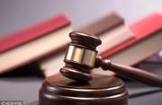 我省法院多维度服务保障民营企业发展