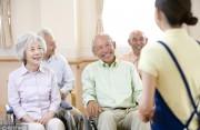 4部门联合部署全国养老院服务质量建设专项行动