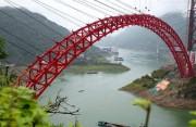 世界最大跨度推力式拱桥全线贯通