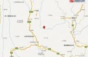 云南丽江市永胜县发生3.4级地震