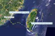 """台风""""白鹿""""减弱为热带风暴级 已进入广东"""