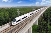 福厦高铁首条隧道贯通 全线计划2022年9月建成通车