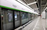 """今天起,厦门地铁2号线开始""""跑图"""""""