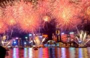 香港10月1日将举行多项活动庆祝国庆