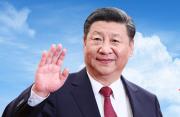 習近平對中醫藥工作作出重要指示強調 傳承精華守正創新 為建設健康中國貢獻力量
