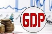 国家统计局:修订后的2018年GDP为919281亿元