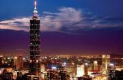 """沦为区域经济合作""""化外之地"""",台湾何去何从?"""