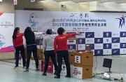 张靖婧获得中国队首金!2019年国际射联步手枪世界杯总决赛 中国已收获一金一银