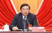 中国共产党福建省第十届委员会第九次全体会议决议