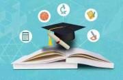 【海博快讯】教育部:鼓励高校毕业生参军入伍和面向基层就业