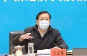 王忠林:再发现一例,问责区委书记区长