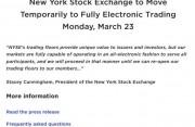 227年历史上首次!纽交所3月23日起暂时关闭纽约股票交易大厅