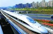 交通運輸部:五一預計發送旅客超1.17億人次