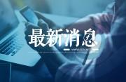 刚刚,福建省语言文字专家库人员名单公布了