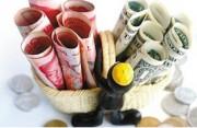 22日人民币对美元汇率中间价上调48个基点