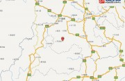 四川宜宾市珙县发生3.3级地震