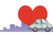 我省道路交通事故社会救助基金 垫付时限延长至5日内