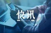 江西省人大常委会原副主任史文清涉嫌严重违纪违法被查