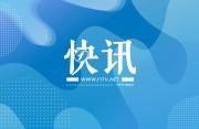 揪心!重庆永川煤矿事故已致18人遇难