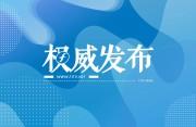 """习近平在福州(二十):""""习书记对棚户区改造倾注了很多心血"""""""